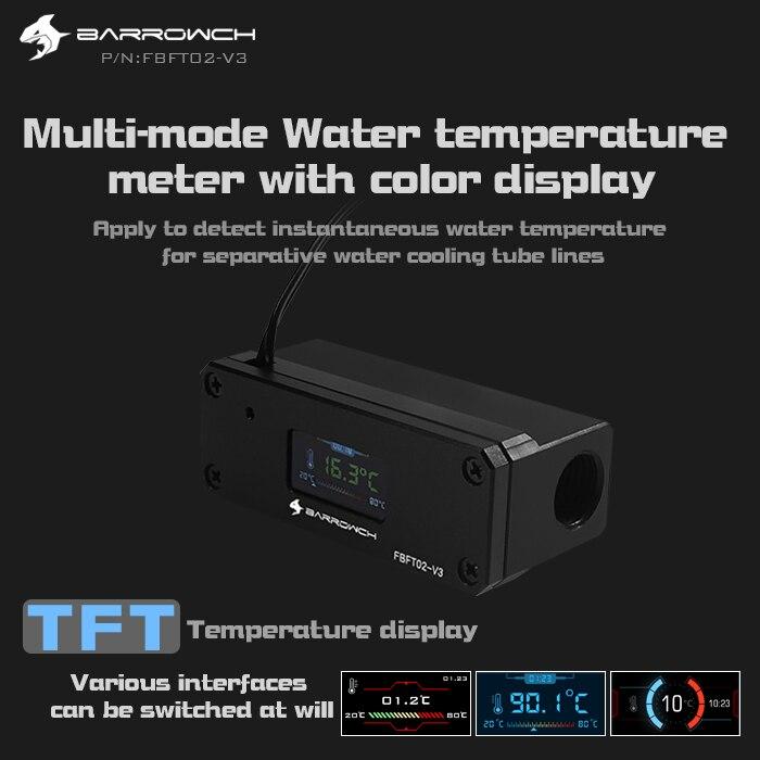 Купить BARROWCH FBFT02 V3, водяное охлаждение ...