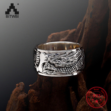 S925 Sterling Sliver Exquisite Totem Domineering Rock Thai Silver Ring Rotating Dragon Men Ring Best Jewelry Gift for Lover