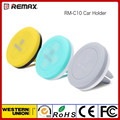 Remax Strong Adsorption Small Car GPS Holder Common To All Outlet Stand Holder For Samsung Umi Super iPhone Smart Phone