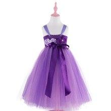 Girls purple Princess Tutu Dress Inspired Kids Rhinestone Wedding tutu Ball Gown Children Prom Birthday Party Dress недорого