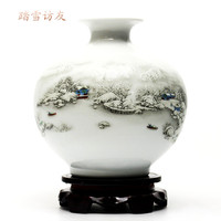 Creative apple vase Jingdezhen ceramic vase home living room new Chinese modern minimalist decorations porcelain ornaments