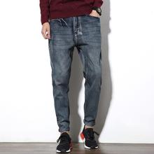 Stretch Men Jeans Male Big Size Plus Long Pants Tide Fat Feet Small Feet Straight Youth Fall Gray