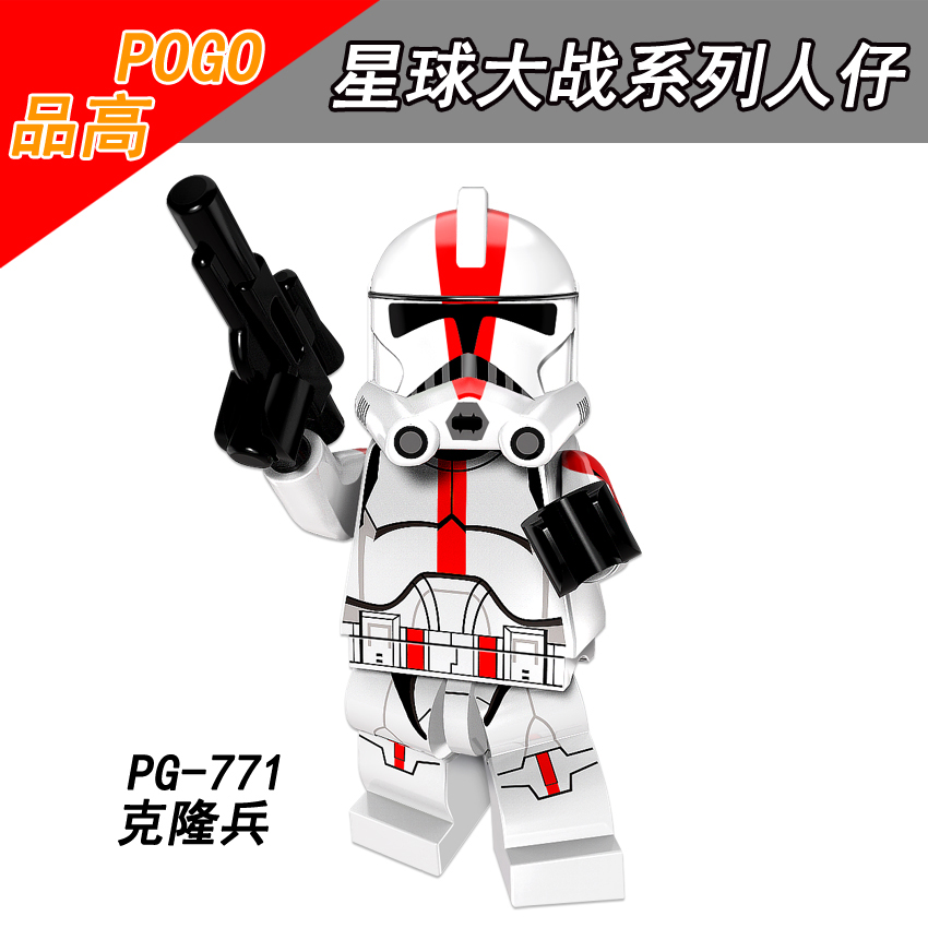 Workmanship In Industrious Building Blocks Pg771 Legoing Star Plan Clone Trooper Figure Imperial Army Military Stormtrooper For Kids Blocks Toys Legoings Exquisite