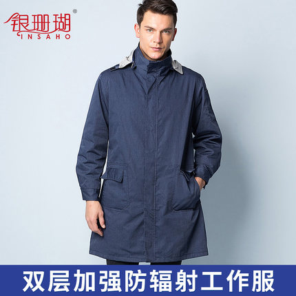 Silver Coral Double Strengthen Anti-radiation Coat Which Fiber Anti-radiation Suits General SHD028 Hooded Men And Women