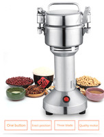 Schaukel Handschleifmaschine Medizinische Grinder Pulverisierer Pulver Maschine für kraut/gewürz/bean/getreide/perle kaffeemühle|machine for|machine machinemachine grinder -