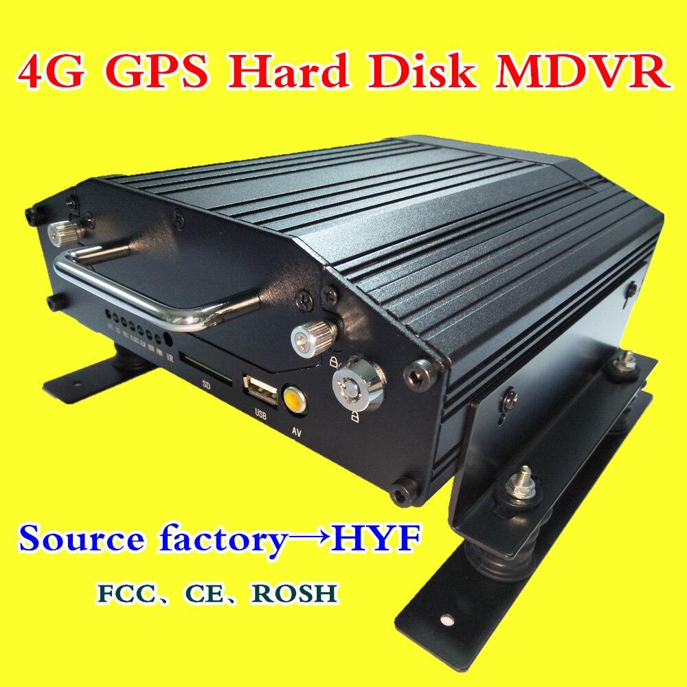 AHD 720P 4G GPS MDVR 4ch hard disk remote monitoring host 8~36V wide voltage bus / truck / boat mobile dvr