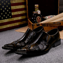 Mens patent leather black shoes spiked loafers steel pointy toe metal tip flats male business office formal oxford shoes men цена 2017