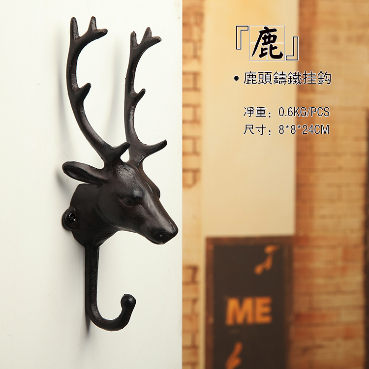 Deer the horse tied european-style restore ancient ways wrought iron decoration clothes hook creative wall coverings