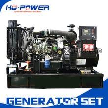 Электрогенератор 15 кВт магнитный двигатель дизельный набор для продажи