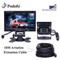 Podofo 7 TFT LCD Car Monitor Display + 4pin IR Night Vision Rear View Camera for Truck RV Caravan Trailers Campers 12V 24V