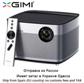 Originale XGIMI H1 Proiettore Home Theater 300 Inch 1080 P Full HD 3D 3 GB/16 GB Android 5.1 bluetooth Wifi Suppor4K TV DLP Beamer