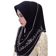 Fblusclurs мусульманский хиджаб шифон Вышивка Малайзия мгновенный удобный Муслима шаль головной убор шарф голову