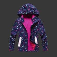 Детские куртки, ветрозащитные водонепроницаемые куртки для девочек, высококачественные куртки со звездами для девочек, весна-осень 2020