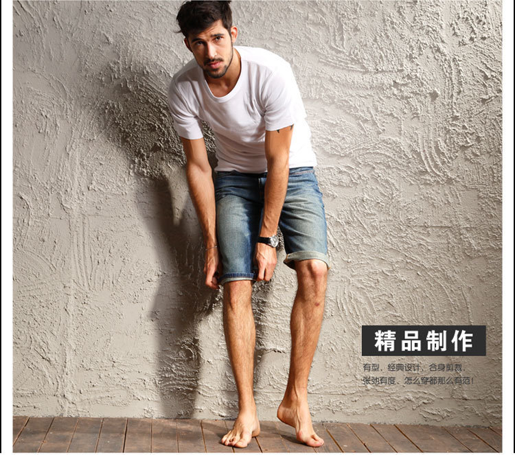 Blue Jeans Summer 2015 Men Fashion Denim Jeans Shorts Men Wild