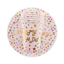 Одноразовая розовая бумага красочные звезды волны на день рождения Рождественский Свадебный декор детский душ вечерние поставки
