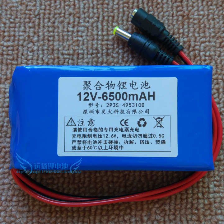 12V lithium battery, high-capacity lithium polymer battery, 6500mah rechargeable battery, factory direct selling, good price Rec 501 525 battery bluetooth headset battery lithium polymer battery