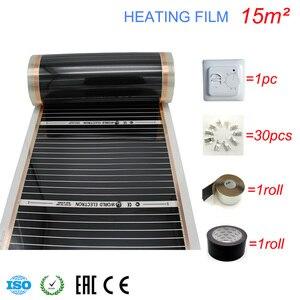 Image 5 - Lámina calefactora de carbono infrarroja, película de calentamiento de suelo caliente, buena salud, 50 80 100mm, lote de 15 m2