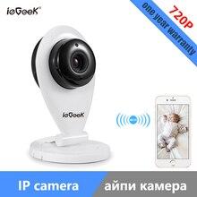 Iegeek SP009 Wi-Fi Беспроводной IP Камера 720 P мини-камера видеонаблюдения IP Камера Видеоняни и радионяни Поддержка SD Card обнаружения движения