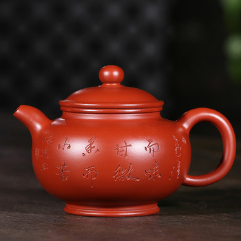 Yixing are recommended by pure manual undressed ore mud zhu dahongpao DengHu teapot tea set a undertakes to god