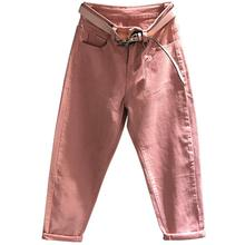 2019 Fashion Harem Jeans Women High Waist loose Casual pink