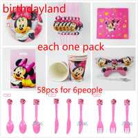 116pcs Minnie Kids Birthday Party Decoration Set Birthday Theme Party Supplies Baby Birthday Party Pack For