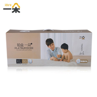 Idore Baby Diapers XL 60pcs Disposable Nappies Comfortable Quick Absorb Platinum Ultra Thin Breathable Leakproof Infant