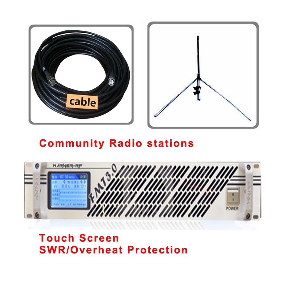 100w 150W 2U Professional FM Broadcast Radio Transmitter FM transmisor 87-108 Mhz+1/4 Wave GP antenna 0 5w 500mw czh 05b cze 05b fm transmitter kit silver 1 4 wave gp antenna power supply