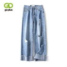 GOPLUS Vintage Wide Leg Jeans Loose Ripped High Waist Denim Pants 2019 Long for Women Pantalon Femme Light Blue