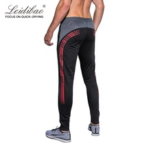 Outdoor skating new style quick dry cool Sporting garment  training Compress Gym Leggings