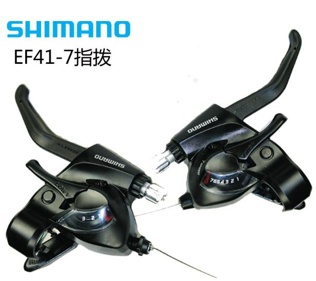 4a2301f2d33 SHIMANO ST-EF41 Trigger Shifter brake 3* 7S 21s MTB bicycle bike shifters ST