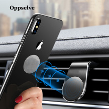 Oppselve Magnetic Car Phone Holder For iPhone X 7 Samsung Air Mount Magnet Holder Stand For Mobile Phone in Car GPS Holder Mount цена и фото
