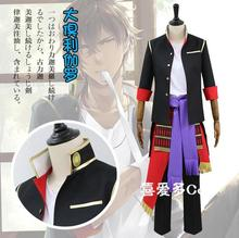 Touken Ranbu The Sword Dance Ookurikara Cosplay Costume цена 2017