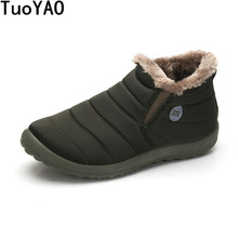 Neue Männer Winter Slip-on Schuhe Plüsch Warmer Schnee Stiefel Baumwolle  innen Rutschfeste Unterseite Freizeitschuhe Wasserdicht. c10661bc73