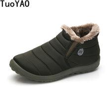 71b1bbcfa Новая мужская зимняя обувь без шнуровки, плюшевые теплые зимние ботинки,  хлопок внутри, нескользящая