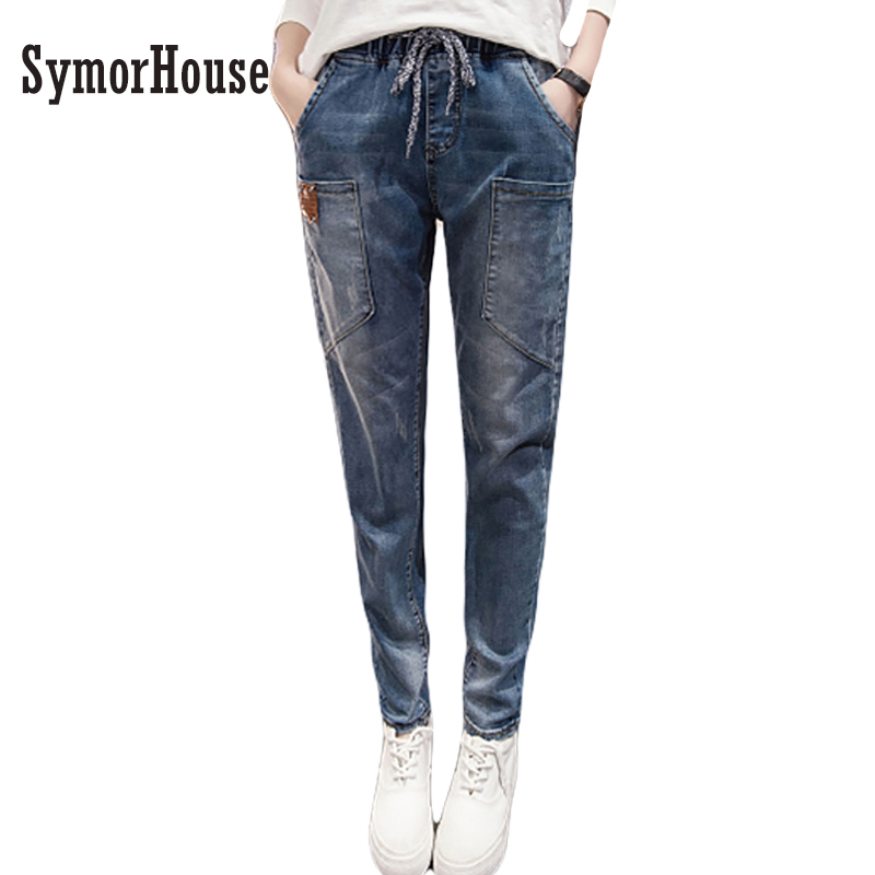 2017 Plus Size Brand Jeans Female Casual Loose Jeans Women's Elastic Waist Fashion Cotton Jeans Denim Harem Pants For Women harem pants for women plus size cotton 96