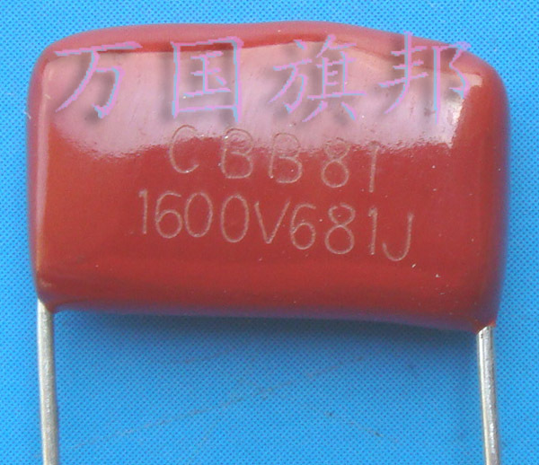 Free Delivery. CBB81 Are Metallized Polypropylene Film Capacitor Is 1600 V 681 0.00068 UF