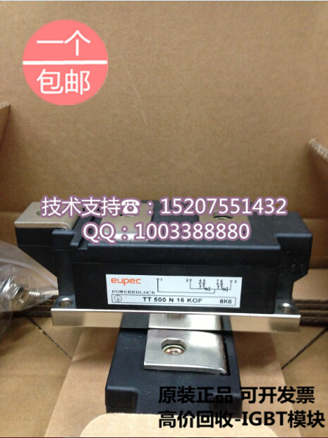 Brand new original eupec OPEC TT500N16KOF power IGBT module tt260n22kof eupec type new tt260a power module