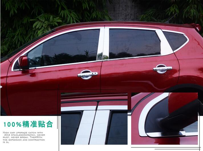 20pcs Stainless Steel Side window sill cover trim Kit with center pillar For  Qashqai Dualis 2007 2008 2009 2010 2011 2012