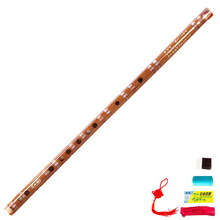 High Quality Chinese Bamboo Flute Transverse Bambu Flauta Woodwind Musical Instrument Dizi  E/F/G Key Brown Color with gift