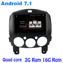 Quad core Android 7.1 gps de radio del coche no DVD para mazda 2 con 2G RAM wifi 4G RDS USB audio estéreo espejo enlace NAVI