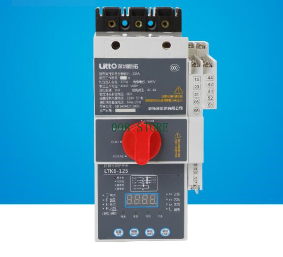 High quality control and protection switch ACPS-125 63A intelligent motor protection controller 400V intelligent tuning and adaptive control