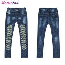 Новый Бренд Металла украшения джинсы Женские Тонкие Отверстия джинсовые брюки джинсы HANZANGL Эластичность низкой талией Отбеленные Джинсы
