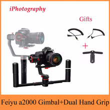 Feiyu Tech Feiyu a2000 3-Axis Gimbal +Dual Handle Stabilizer for Canon 5D Series,for SONY A7 Series a6500, for Panasonic GH4/GH5
