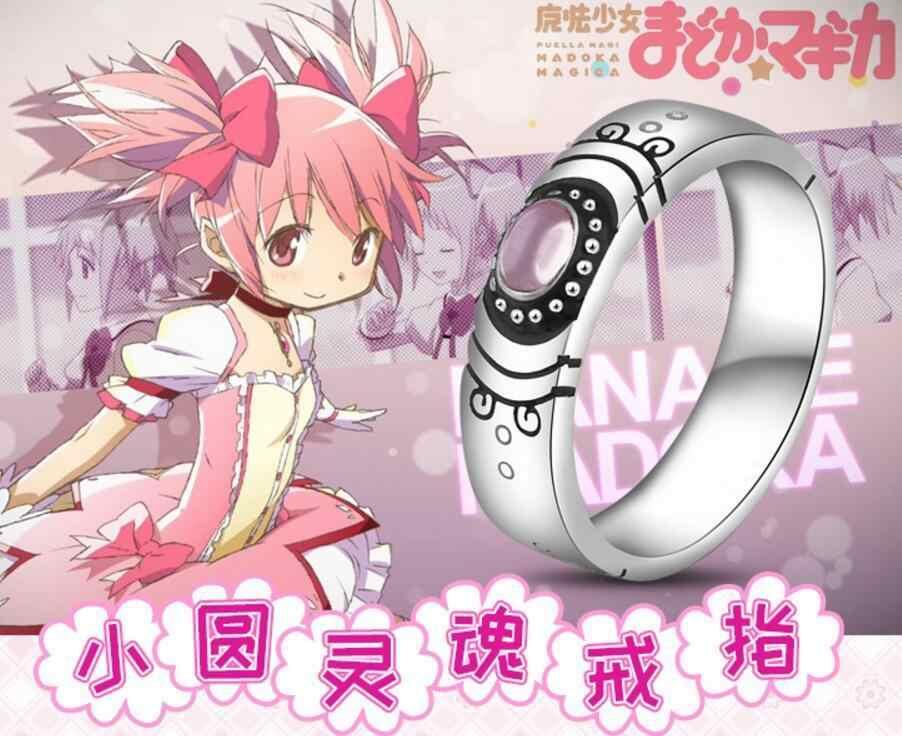 Puella Magi Madoka Magica Akemi Homura Ring Cos Christmas 925 Silver USA Size 7