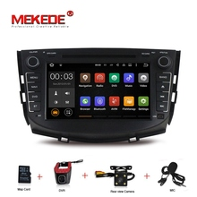 Free Russia map Android 7.1 1024*600 Car GPS navi For LIFAN X60 SUV X60 with 4G wifi BT Camera DVR dvd player multimedia radio