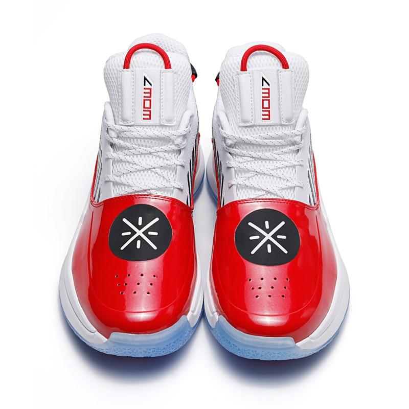 Li-Ning Men WOW 7 OVERTOWN Basketball Shoes wow7 CUSHION LiNing wayofwade 7 CLOUD BOUNSE+ Sport Shoes Sneakers ABAN079  XYL212