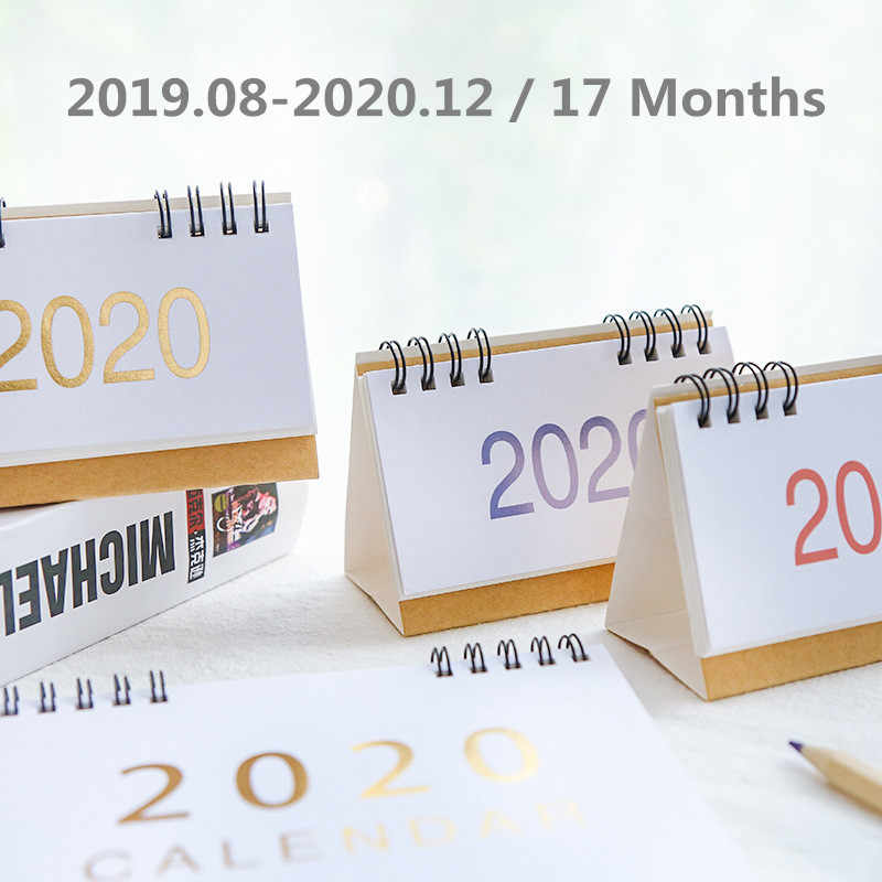 World Of Tanks Advent Calendar 2020.2020 Wall Calendar Weekly Monthly Planner Agenda Organizer Wall