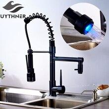 Uythner Современная твердой латуни масло втирают бронзовый кухня кран смесителя со светодиодной один резкое ручка одно отверстие