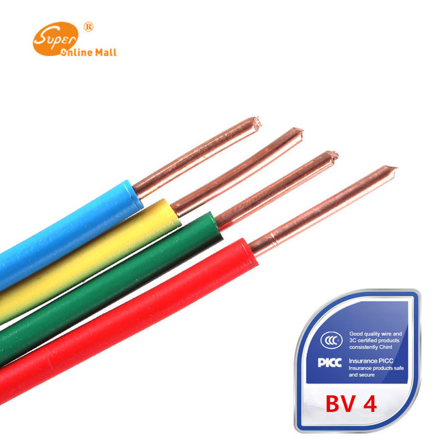 ZR BV 4mm Square Single Hard Wire Home Improvement Household Wiring ...