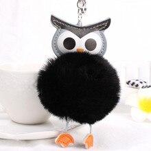 New Fashion Owl Toy Keychain Fluffy Pompom Faux Rabbit Fur Ball Pom Pom Key Chain Women Bag Charms Man Car Keyring Jewelry Gift цена